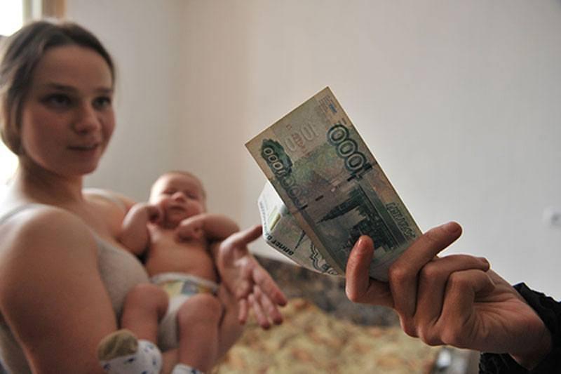 Материнский капитал молодым семьям