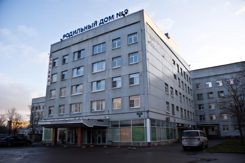 15 роддом санкт петербурга: