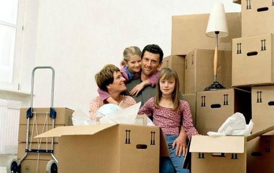 Дом куплен на материнский капитал когда ждать проверок по покупке